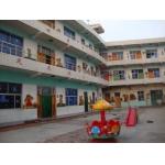 火车站幼儿园