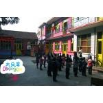 林州市大风车幼儿园