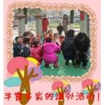 秭归县金色童年幼儿园相册