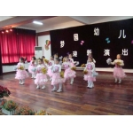 武汉市江岸区梦园幼儿园相册