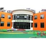 宜昌市香格里拉国学幼儿园相册