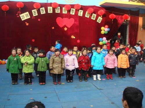 东海县金色阳光幼儿园相册