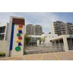 南京市建业区实验幼儿园