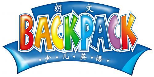 朗文backpack少儿外语学校学校简介 我要搜学网图片