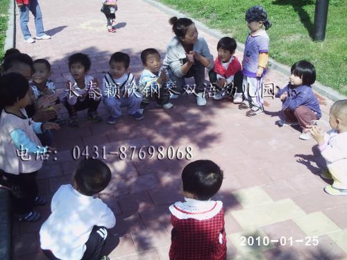 长春幼儿园照片8