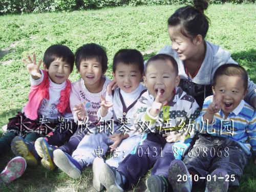 长春幼儿园照片1