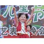 盘锦市神童幼儿园