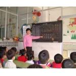 新民童趣幼儿园