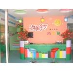 沈阳红风铃多元智能幼儿园