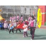 青岛市城阳区翰林幼儿园管理不好,伙食不好!
