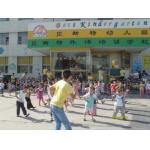 青岛城阳贝斯特幼儿园