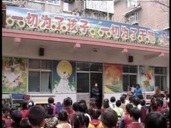 青岛市幼儿园