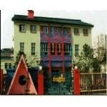 上海市静安区南阳实验幼儿园