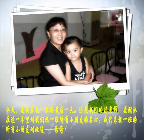 上海杨浦区嫩江路幼儿园相册