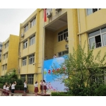 南京市瑞金北村小学