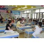 南京市拉萨路小学