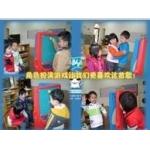 上海闻裕�顺新理念幼儿园