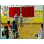 宜宾市打金街幼儿园