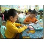宜宾市学盛街幼儿园