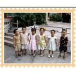 宜宾市虹桥幼儿园