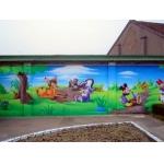 盘龙蓝天艺术幼儿园
