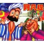 威远县文化馆双语艺术幼儿园