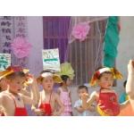 龙岭镇金太阳幼儿园