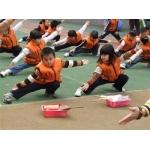 天津市华夏未来双语幼儿园