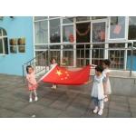 天津河东区第一幼儿园