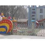天津市河北区第五幼儿园