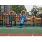 天津市南开区第五幼儿园(南开五幼)
