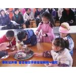 宣威中一双语幼儿园相册