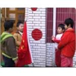 温州瑞安市安阳中心幼儿园