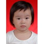 温州市龙湾区第一幼儿园