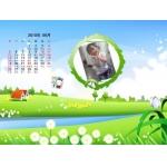 湖州长兴县实验幼儿园相册