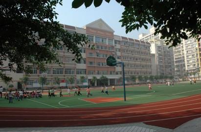 重庆市南开小学相册