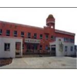 宁波市厚生幼儿园