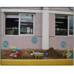 台州大洋中心幼儿园
