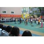 杭州市钢铁集团公司幼儿园(杭钢幼儿园)