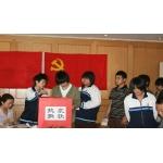 北京市实用技术学校