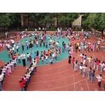 湖南省人民政府直属机关第三幼儿园
