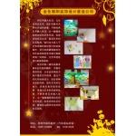 姜堰市实验幼儿园