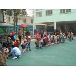 南京市建邺区育英幼儿园