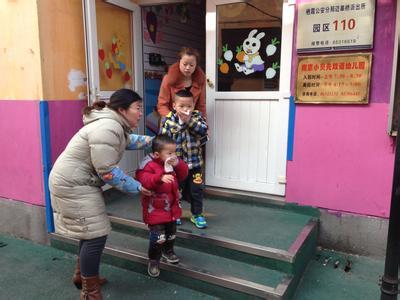 南京市小行小学附属幼儿园相册