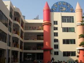 深圳市布吉街道中心幼儿园相册
