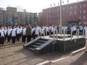长春市十七中学照片3