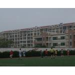 上海市宝山区祁连第二小学