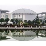 上海船舶工业中专相册