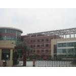 上海市风华中学相册