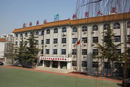 北京市东方职业技能培训学校相册